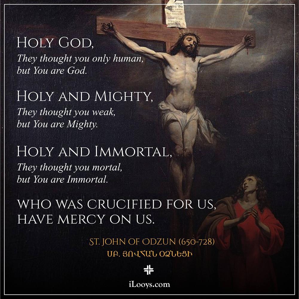 Crucifixion, Cross