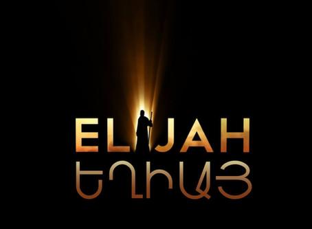 Elijah: The Man Who Knew How To Pray