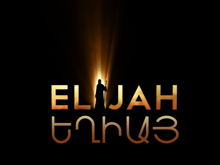 Elijah: The Man Who Knew How To Pray
