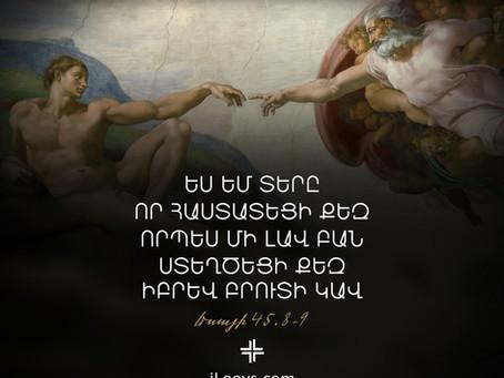 Բրուտի Կավը
