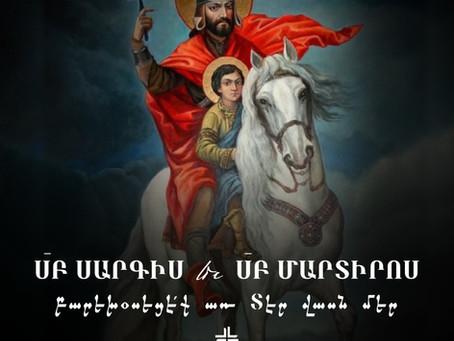 Սուրբ Սարգիս