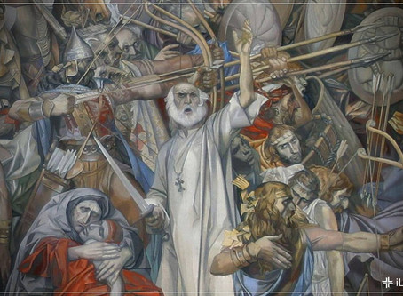 St. Leontius (Ghevont) and his Clergy Companions