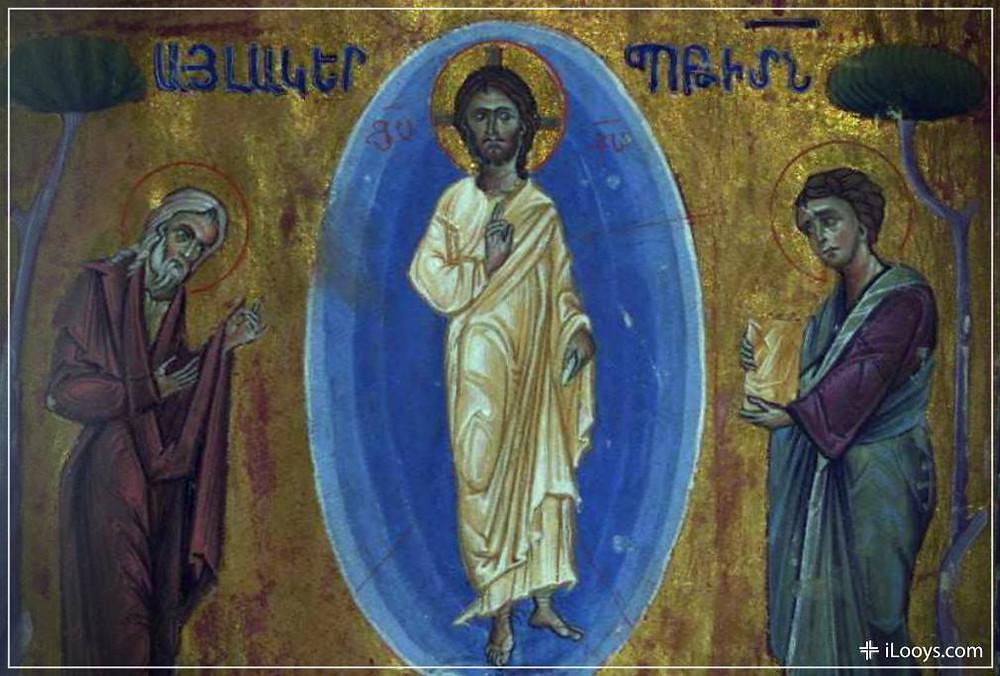 Vartavar Transfiguration