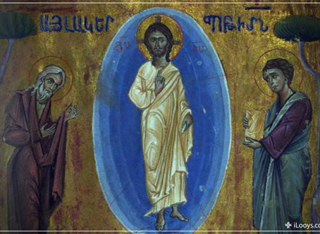 Transfigured by Light: Icon of the Transfiguration