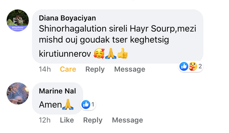Տիանա Պոյաճեան