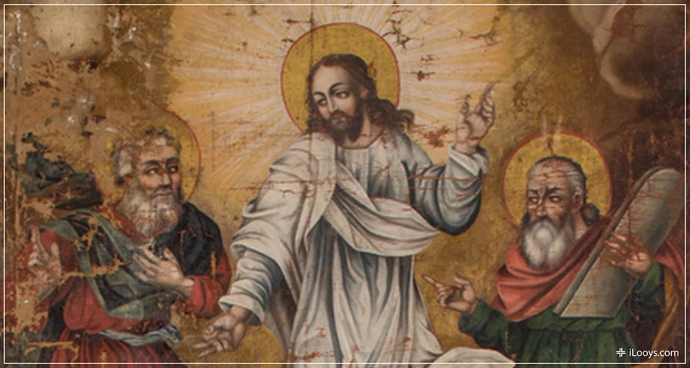 Vartavar Transfiguration iLooys.com