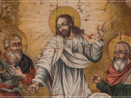 The Feast of the Transfiguration of Jesus Christ