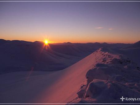 The Rim of the Sunrise
