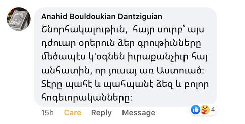 Անահիտ Պուլտուքեան-Տանձիկեան