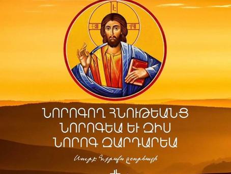 Նոր Կիրակի
