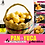 Thumbnail: PRESENCIAL - PAN DE YUCA