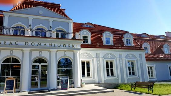 מלון בקונרי פולין