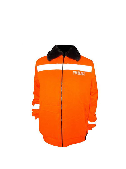 Куртка рабочая (зимняя) #5