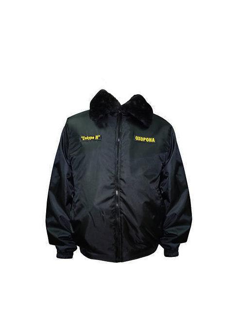 Куртка охранника (зимняя) #1