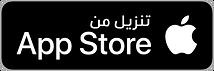 AppStoreBK_Ar.png