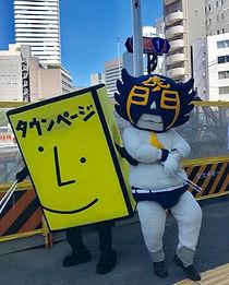 【加工】カモ虎課長.jpg