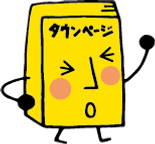 092_r_Tはずかしい.png