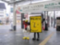 (➆信越)防災ダックちゃん.png