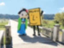 (⑧中部)おしまちゃん.png