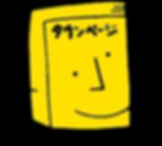 11_r_喜ぶ2.png