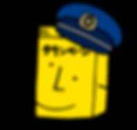 079_T_警察官.png