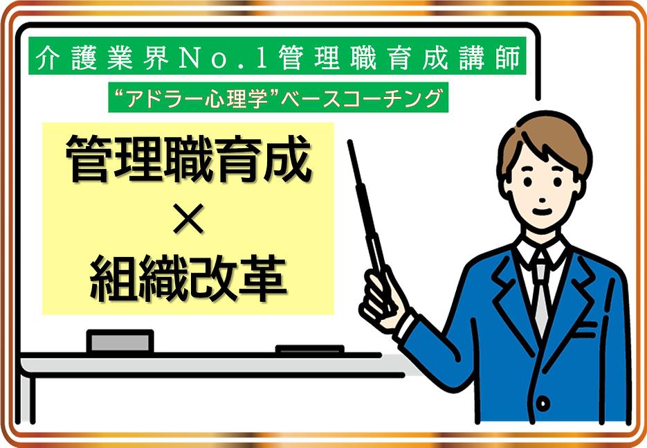 CR - コピー.png
