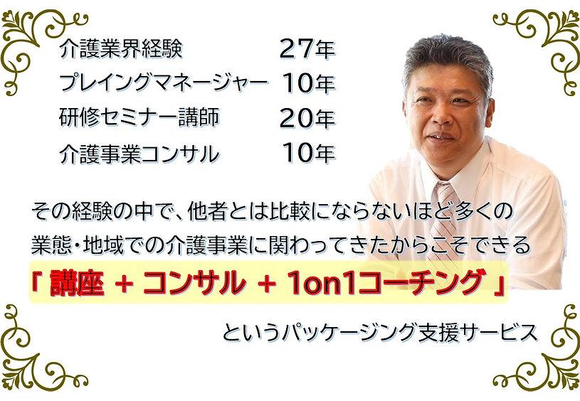 CR - コピー.jpg
