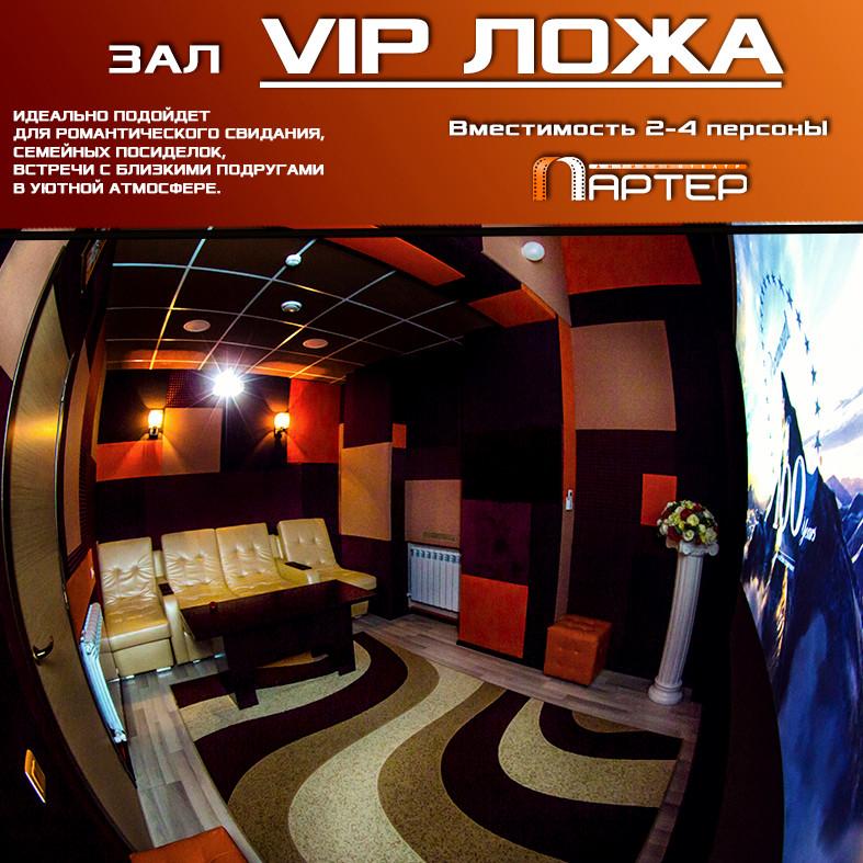VIP (4).jpg