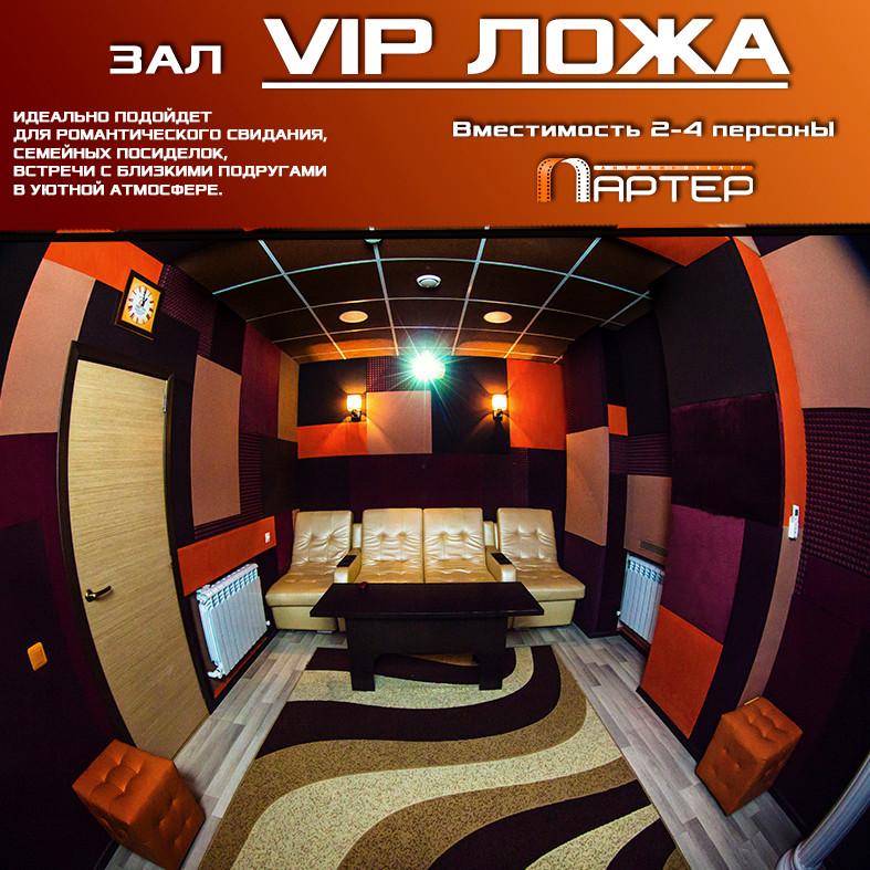 VIP (3).jpg