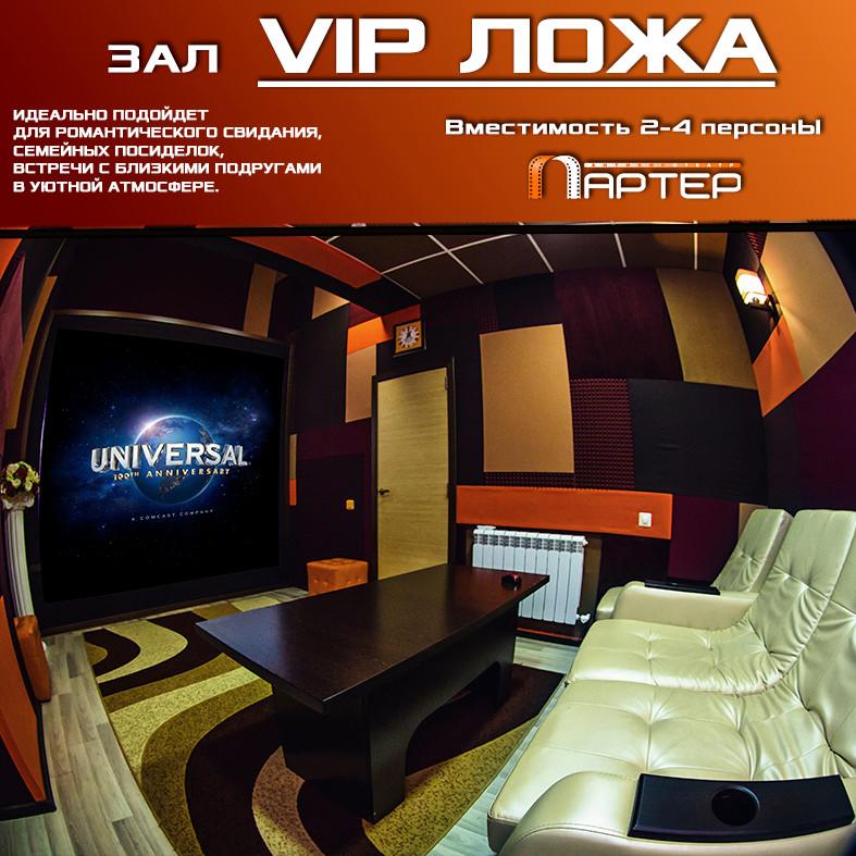 VIP (10).jpg