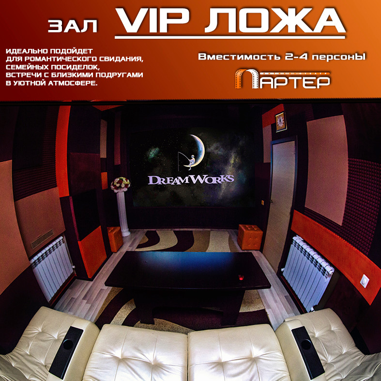 VIP (6).jpg