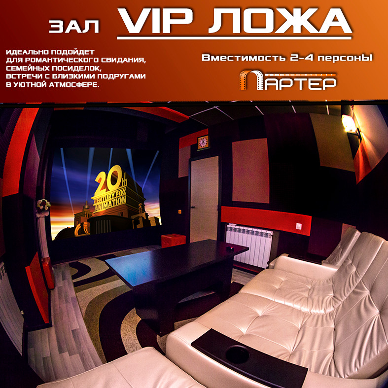 VIP (5).jpg