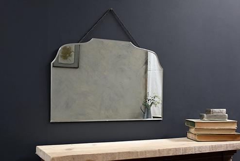Vintage Rectangular Mirror