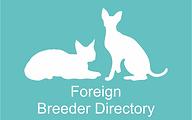 CFSA Foreign Breeders