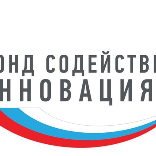 "ПОДДЕРЖАН ПРОЕКТ ООО ""ПРОМЕТЕЙ РД"""