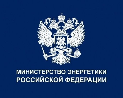 ПРАВИТЕЛЬСТВО РОССИЙСКОЙ ФЕДЕРАЦИИ УТВЕРДИЛО ПЛАН МЕРОПРИЯТИЙ ПО РАЗВИТИЮ ВОДОРОДНОЙ ЭНЕРГЕТИКИ