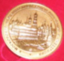 Медаль НаноХим 2010.jpg