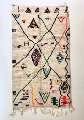 Tapis berbère Azilal  motifs colorés 2,58x1,42m