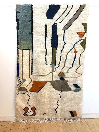 Tapis berbère beni Ouarain coloré 2,61x1,58m