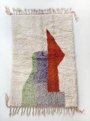 Tapis berbère Beni Ouarain à motifs colorés 2,05x1,32m