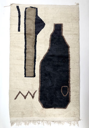 Tapis berbère Azilal écru à motifs colorés 2,62x1,49m
