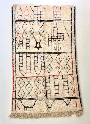 Tapis berbère Azilal à motifs colorés 2,52x1,40m