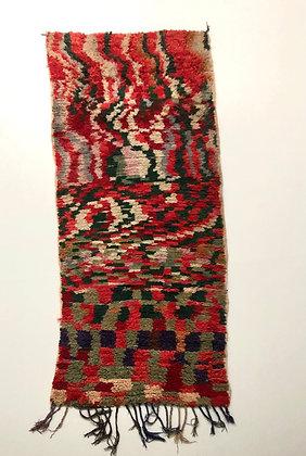 Tapis berbère Boucherouite 1,89x0,8m
