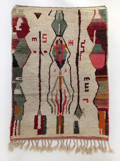 Tapis berbère Boujaad à motifs colorés 2,45x1,51m