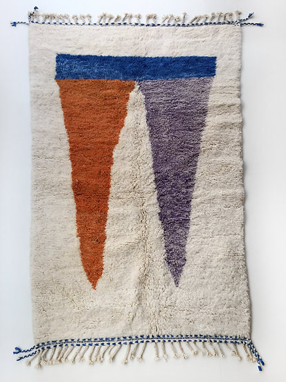 Tapis berbère Beni Ouarain à motifs colorés 2,55x1,51m