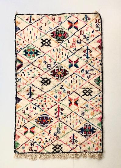 Tapis berbère Azilal à motifs colorés 2,24x1,39m