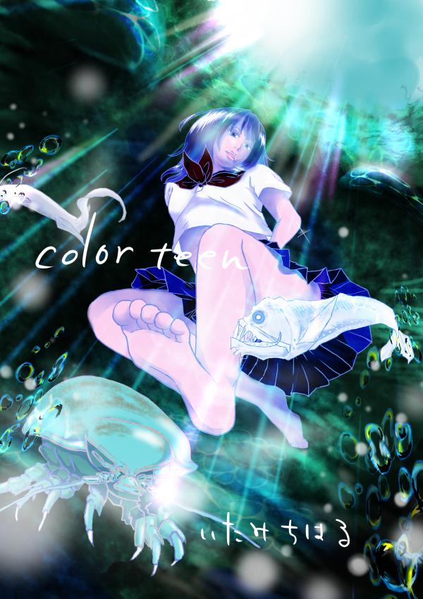 color teen