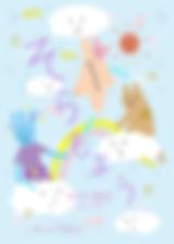 01表紙 のコピー.jpg