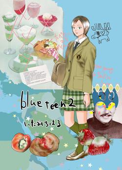 blue teen 第2巻