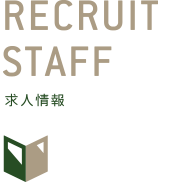 menu_recruit.png